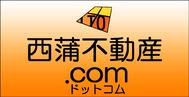 伊藤建築事務所 不動産部