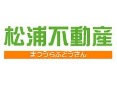 松浦不動産