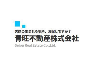青旺不動産株式会社