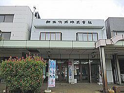 新潟化成株式会社